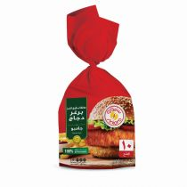 Siniora Chicken Burger Jumbo 1Kg
